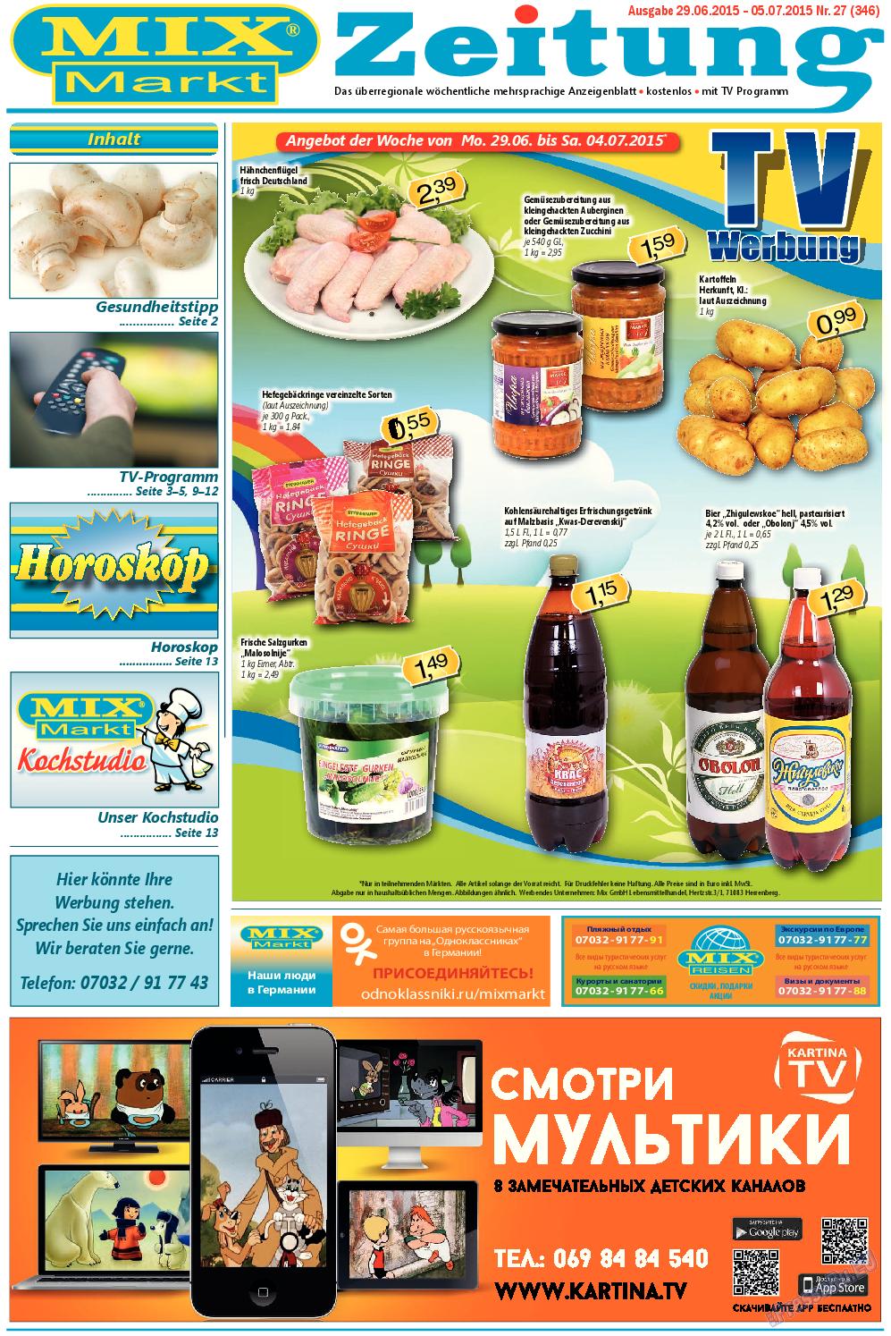 MIX-Markt Zeitung (газета). 2015 год, номер 27, стр. 1