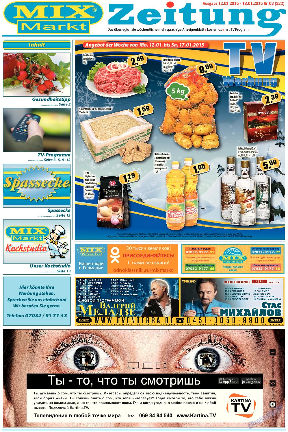 MIX-Markt Zeitung (газета). 2015 год, номер 3, стр. 1