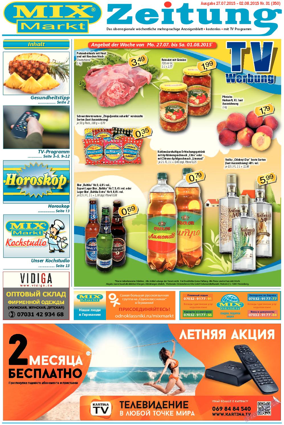 MIX-Markt Zeitung (газета). 2015 год, номер 31, стр. 1