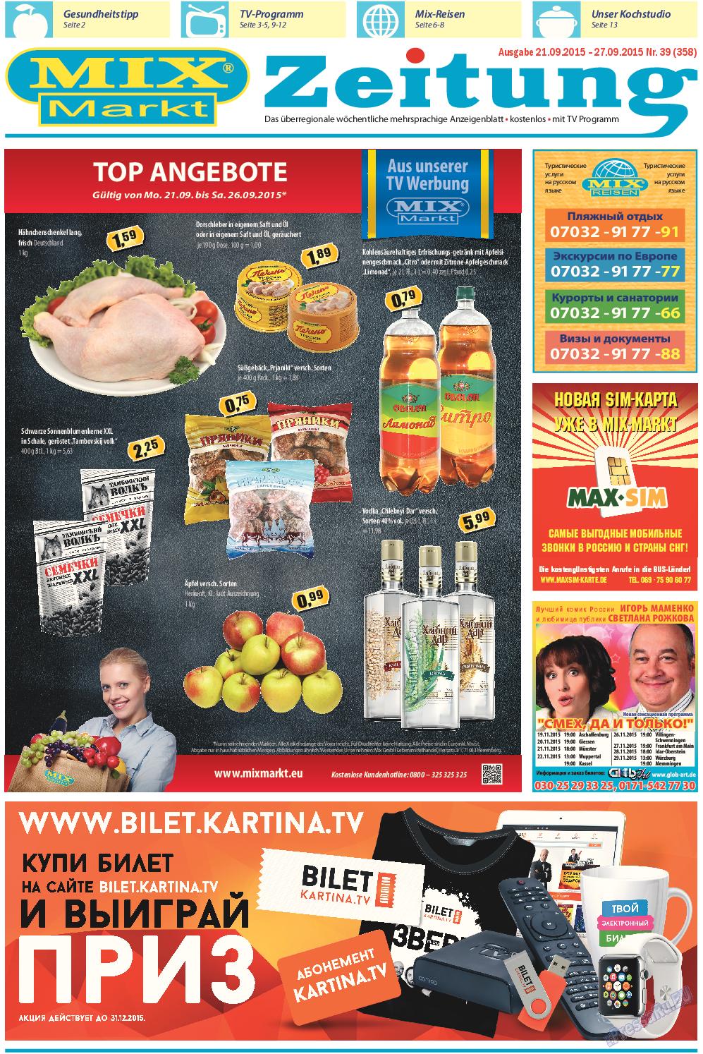 MIX-Markt Zeitung (газета). 2015 год, номер 39, стр. 1