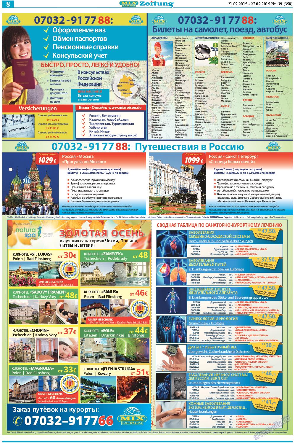 MIX-Markt Zeitung (газета). 2015 год, номер 39, стр. 8