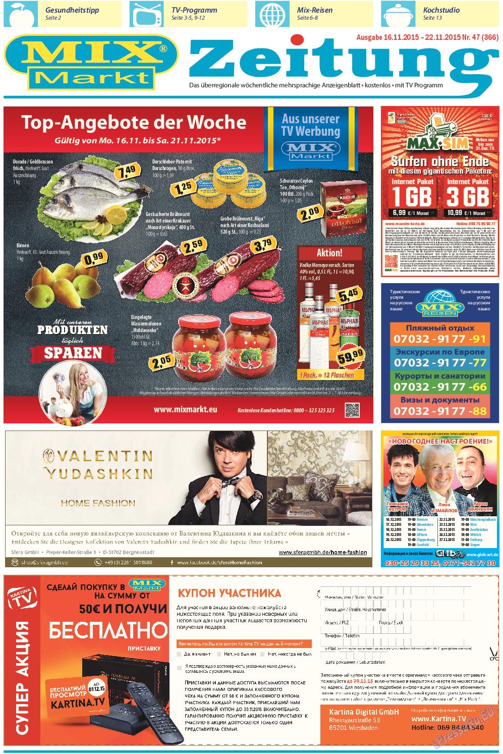 MIX-Markt Zeitung (газета). 2015 год, номер 47, стр. 1