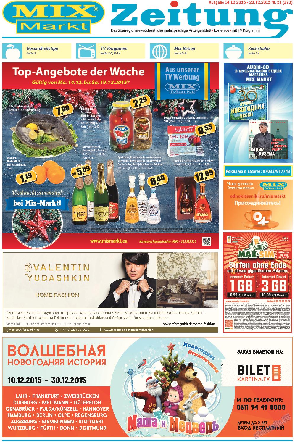 MIX-Markt Zeitung (газета). 2015 год, номер 51, стр. 1