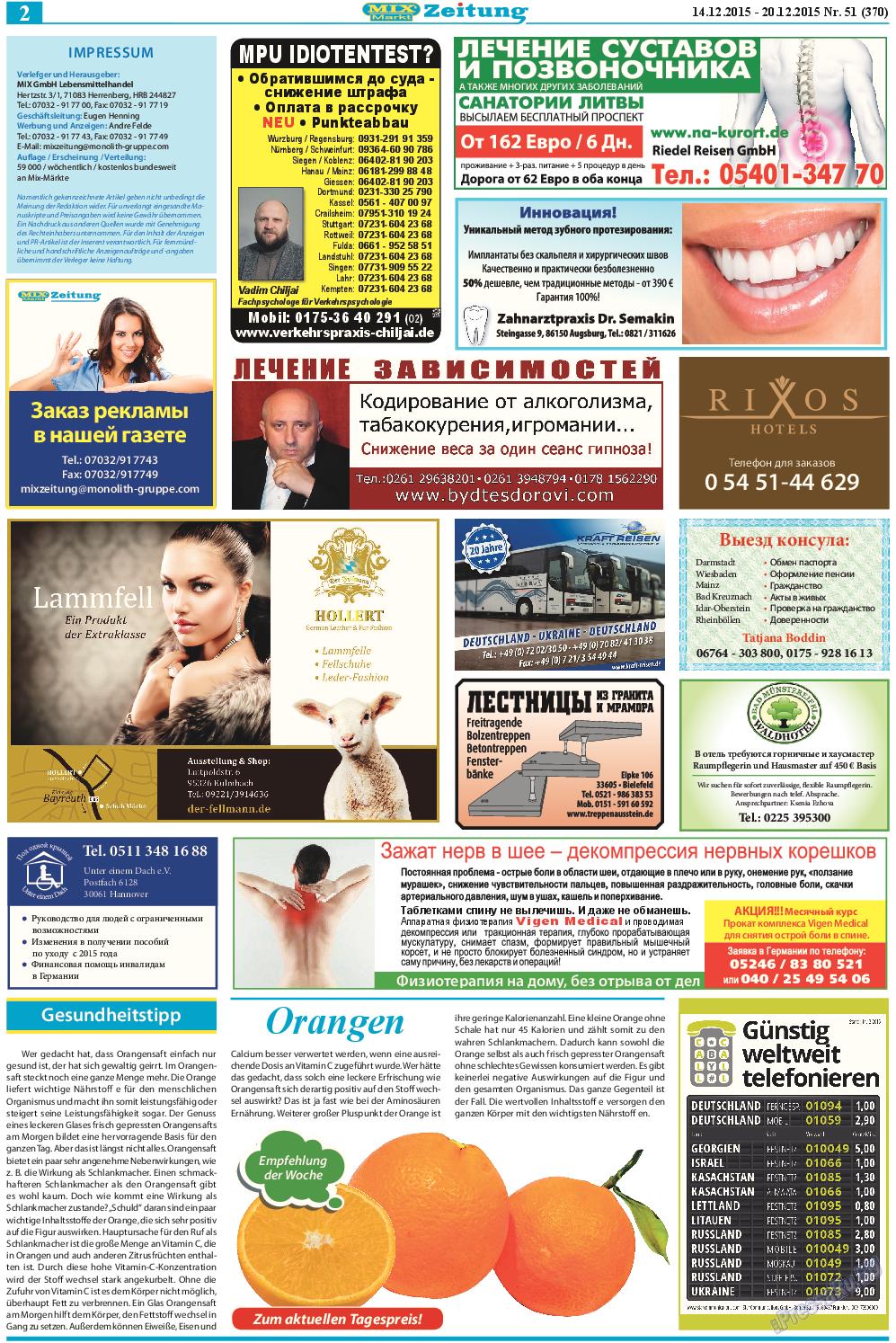 MIX-Markt Zeitung (газета). 2015 год, номер 51, стр. 2