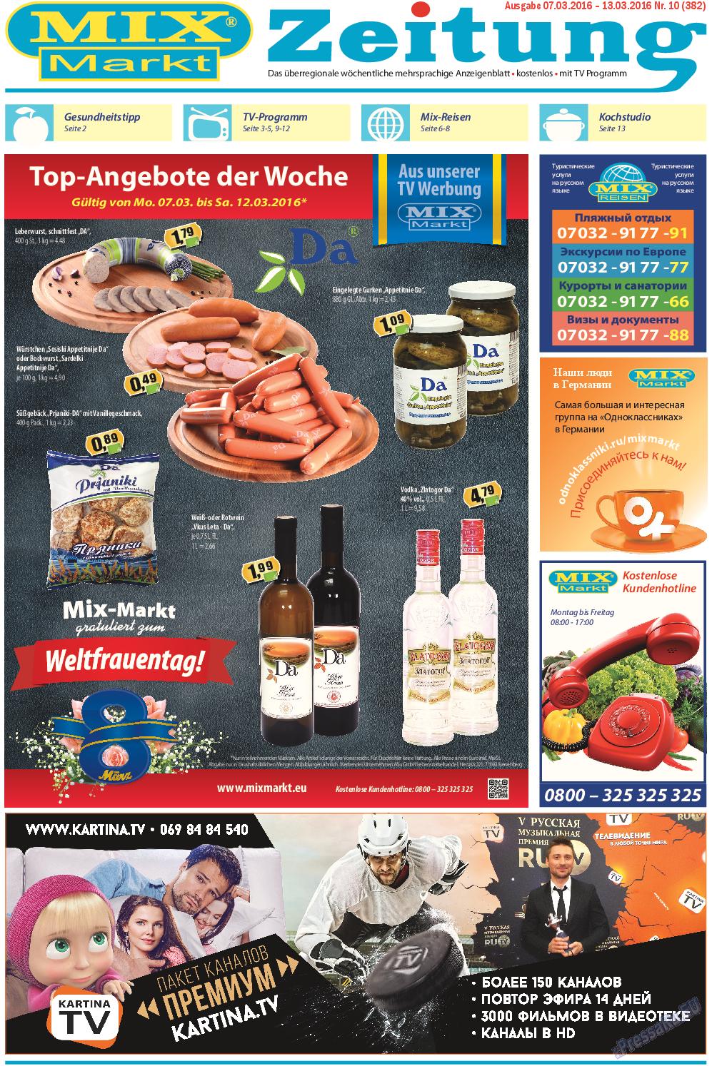 MIX-Markt Zeitung (газета). 2016 год, номер 10, стр. 1