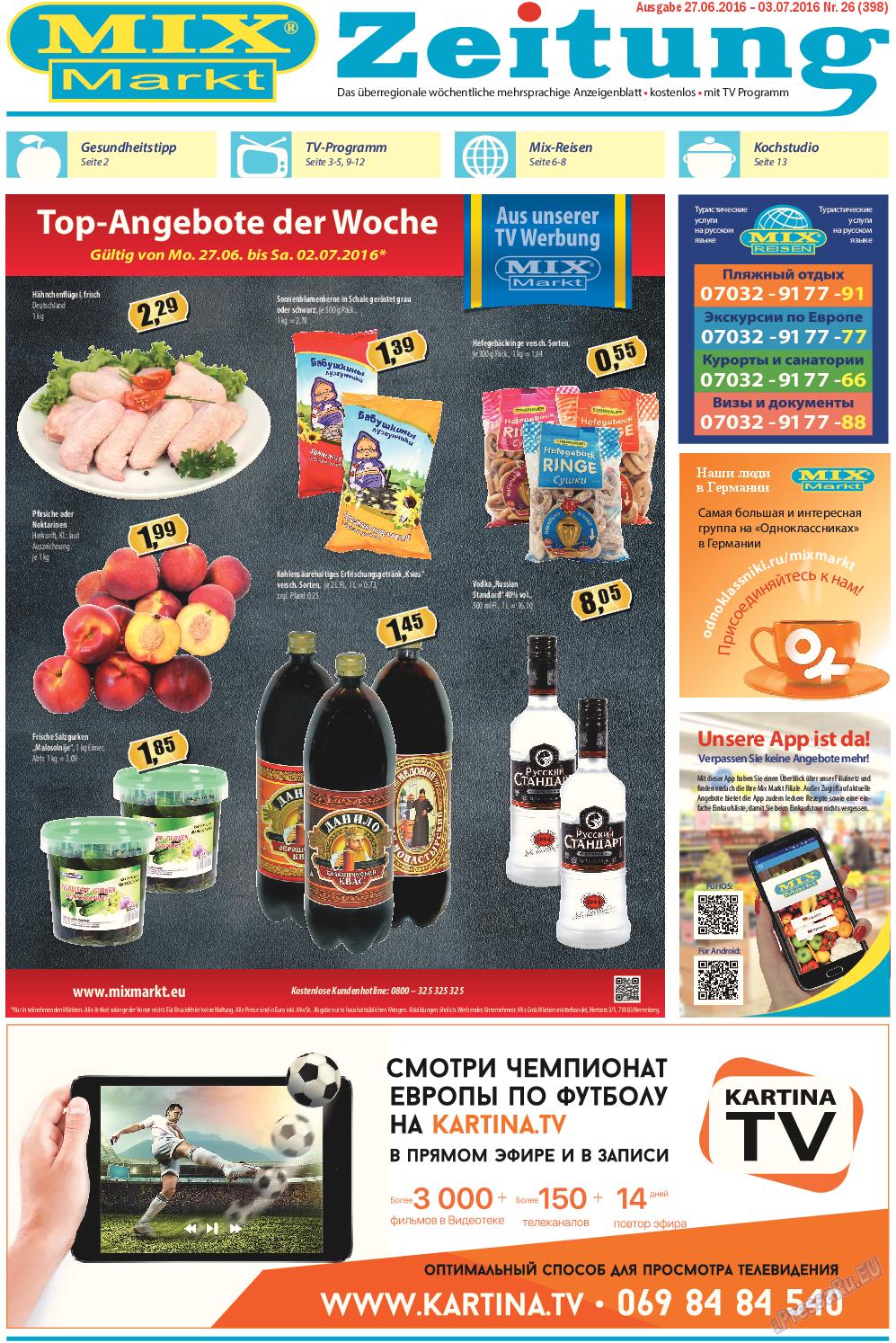 MIX-Markt Zeitung (газета). 2016 год, номер 26, стр. 1