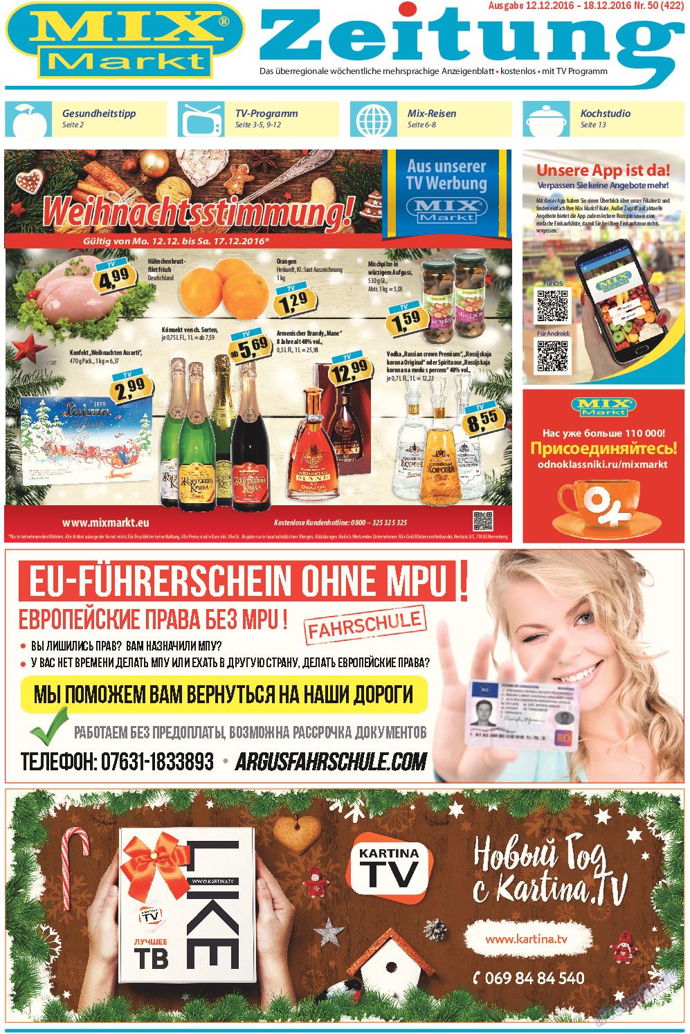 MIX-Markt Zeitung (газета). 2016 год, номер 50, стр. 1