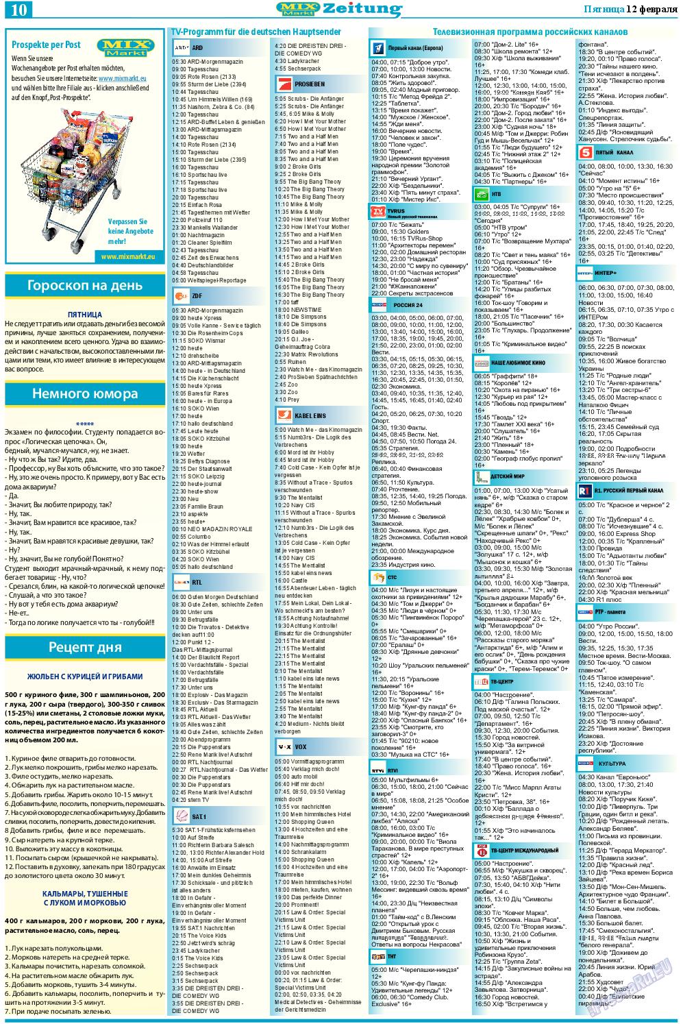 MIX-Markt Zeitung (газета). 2016 год, номер 6, стр. 10