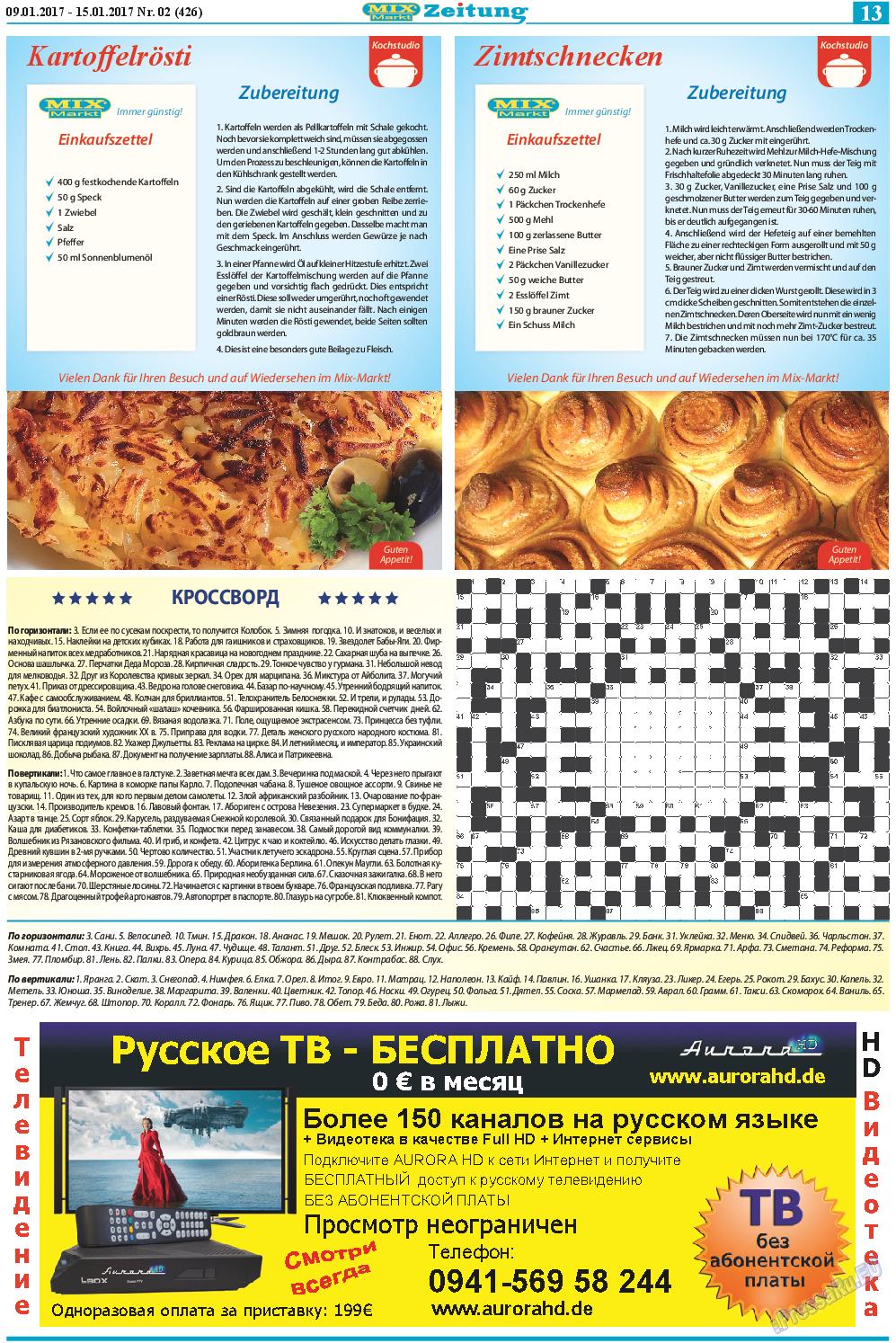 MIX-Markt Zeitung (газета). 2017 год, номер 2, стр. 13