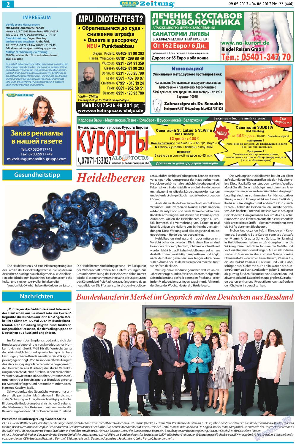MIX-Markt Zeitung (газета). 2017 год, номер 22, стр. 2