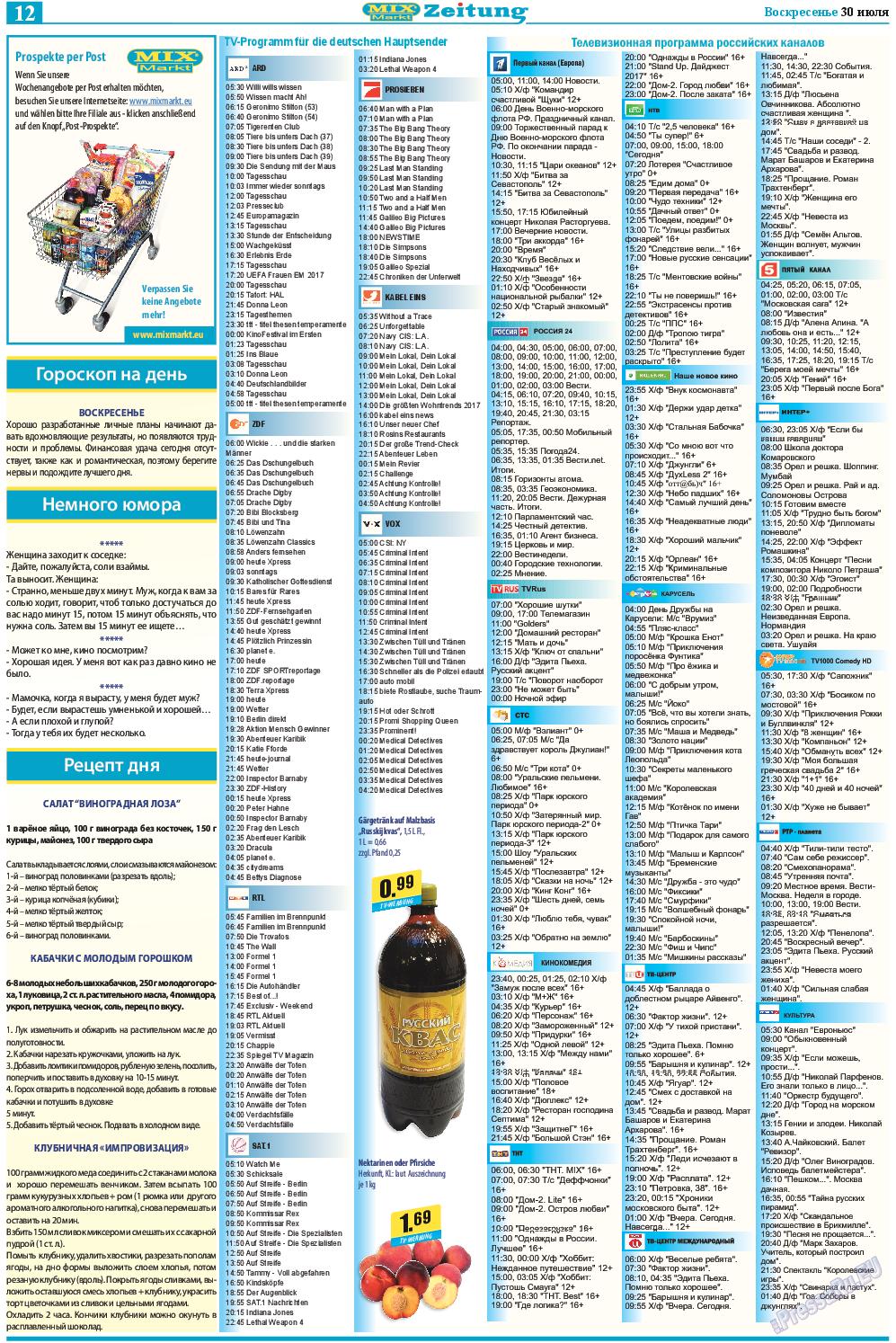 MIX-Markt Zeitung (газета). 2017 год, номер 30, стр. 12