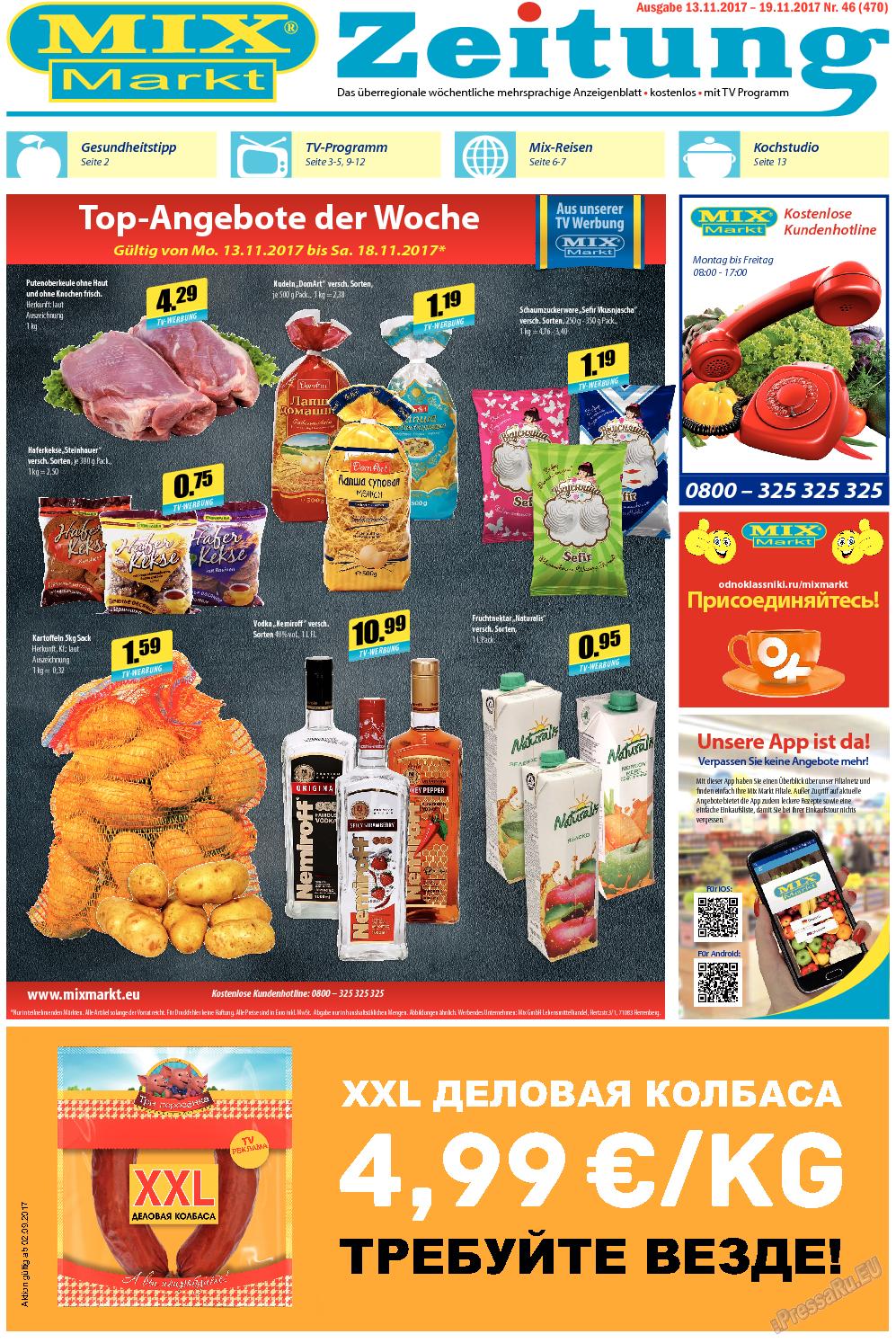 MIX-Markt Zeitung (газета). 2017 год, номер 46, стр. 1