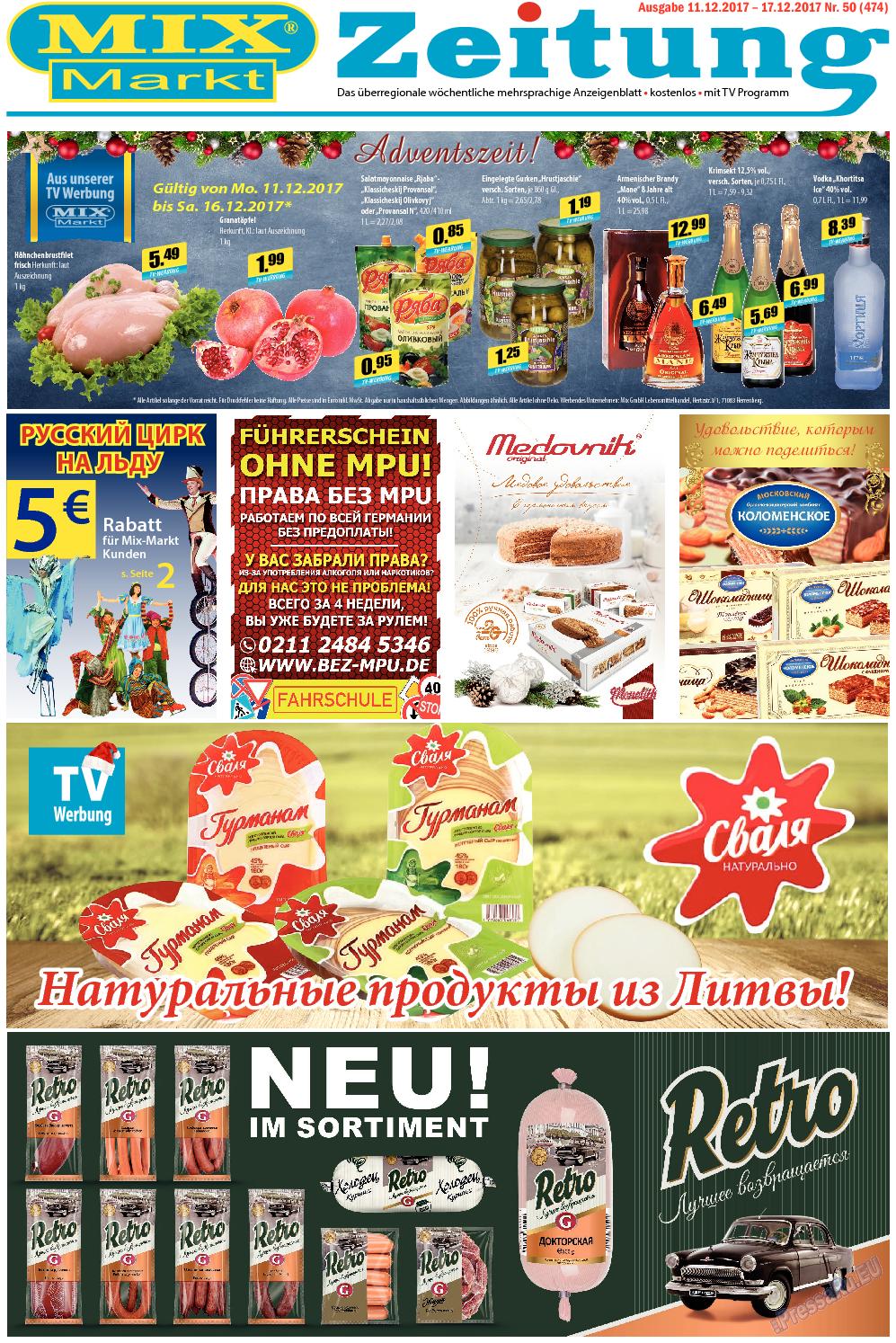 MIX-Markt Zeitung (газета). 2017 год, номер 50, стр. 1