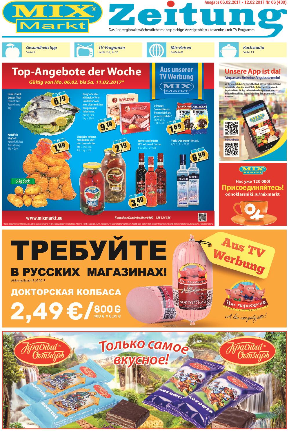 MIX-Markt Zeitung (газета). 2017 год, номер 6, стр. 1