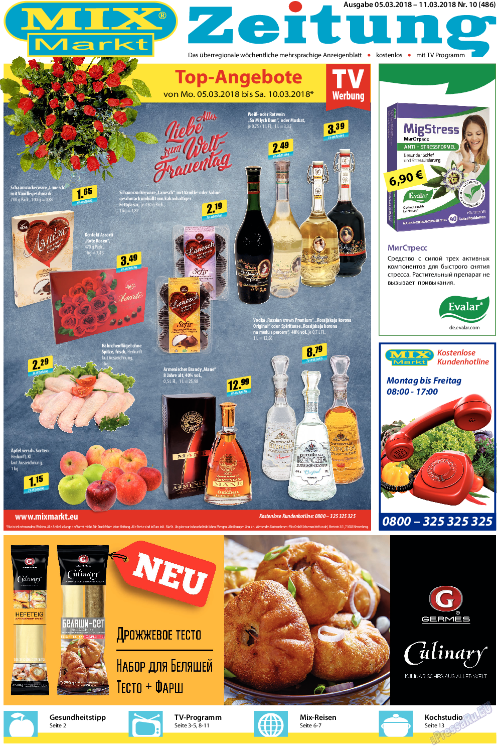 MIX-Markt Zeitung (газета). 2018 год, номер 10, стр. 1