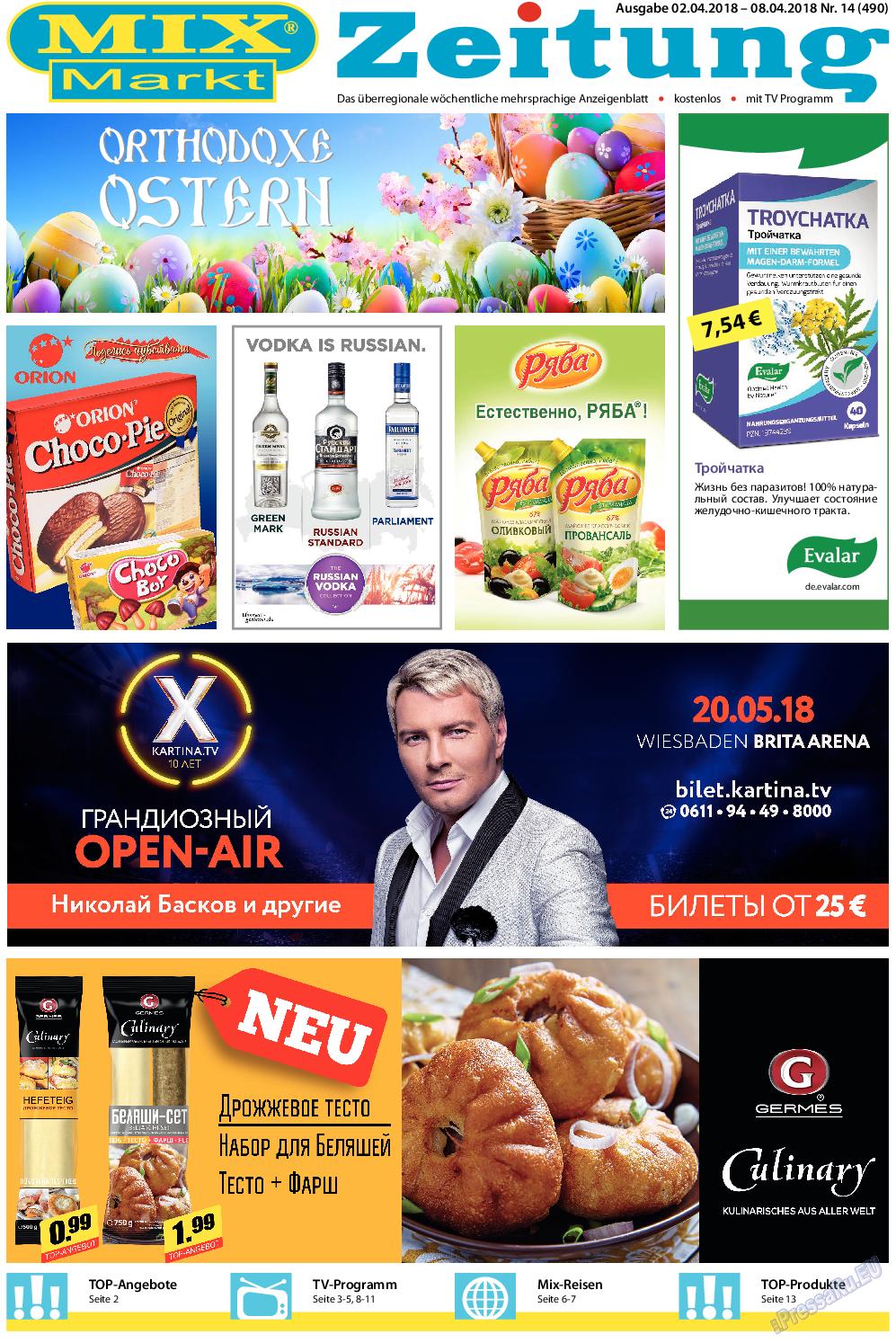 MIX-Markt Zeitung (газета). 2018 год, номер 14, стр. 1