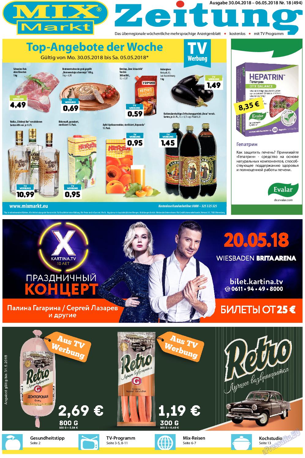 MIX-Markt Zeitung (газета). 2018 год, номер 18, стр. 1