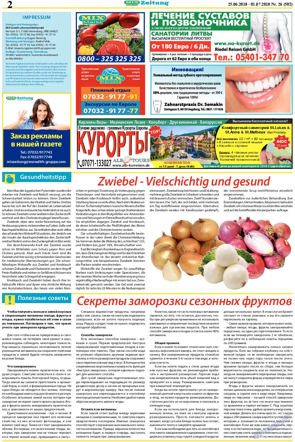 MIX-Markt Zeitung (газета). 2018 год, номер 26, стр. 2