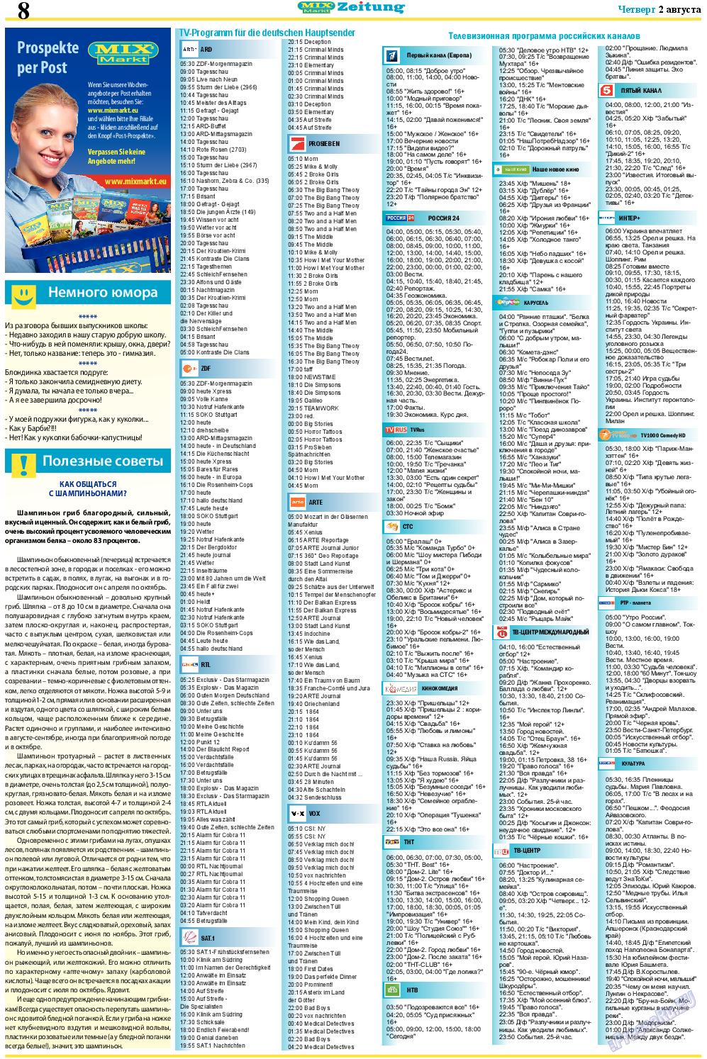 MIX-Markt Zeitung (газета). 2018 год, номер 31, стр. 8
