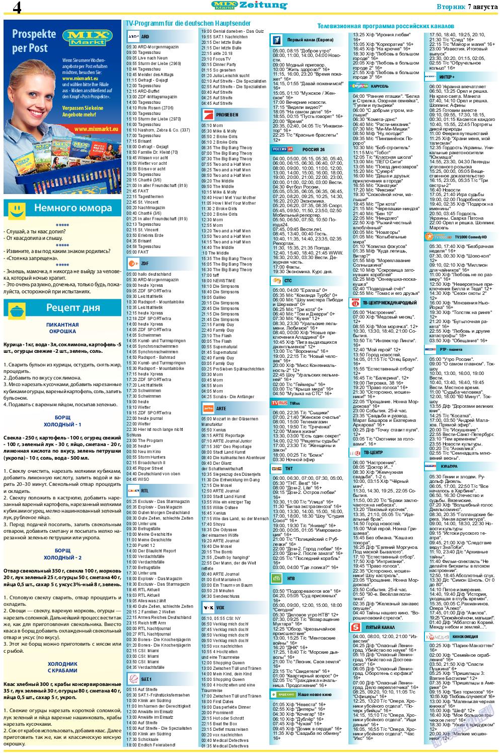 MIX-Markt Zeitung (газета). 2018 год, номер 32, стр. 4
