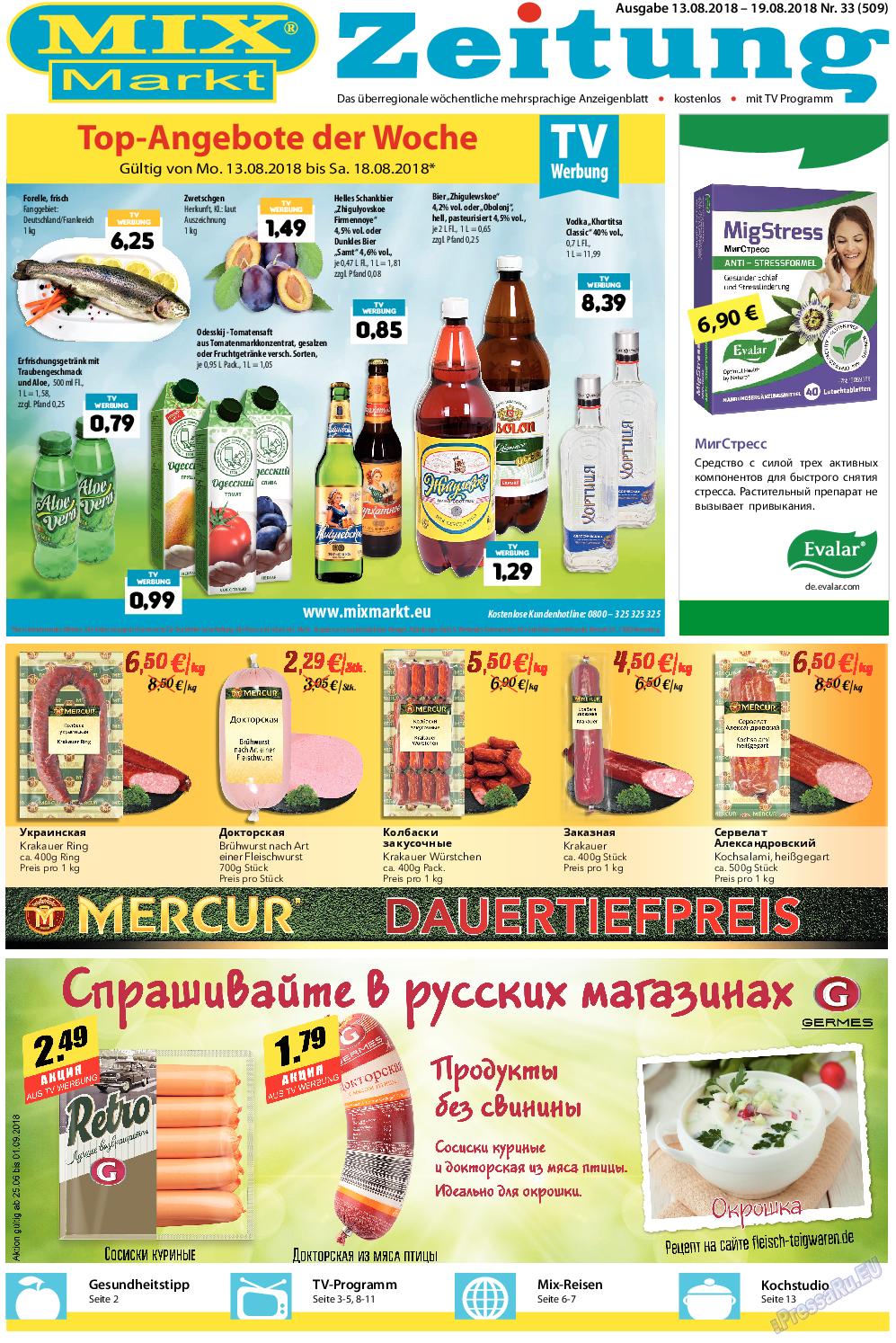 MIX-Markt Zeitung (газета). 2018 год, номер 33, стр. 1