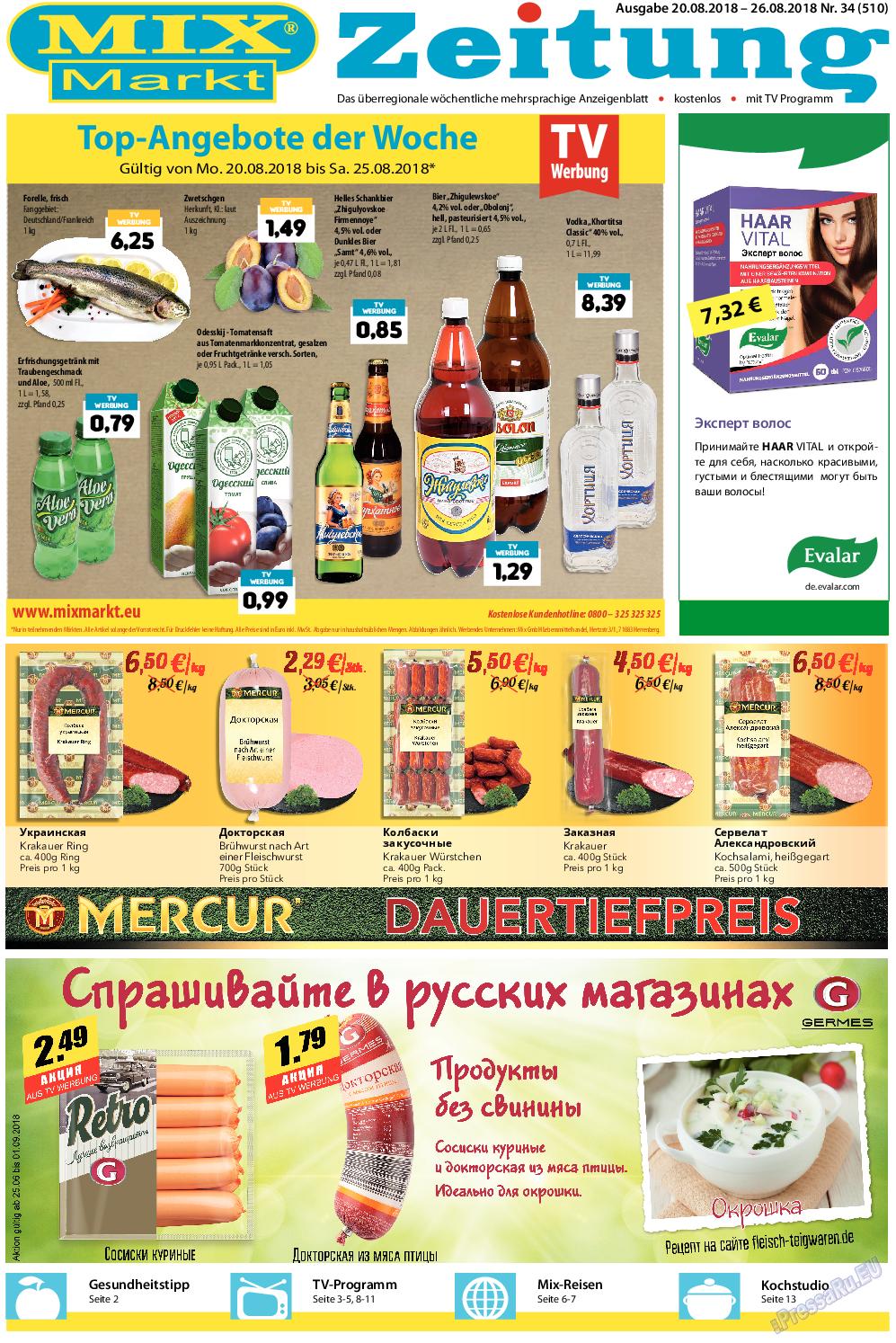 MIX-Markt Zeitung (газета). 2018 год, номер 34, стр. 1