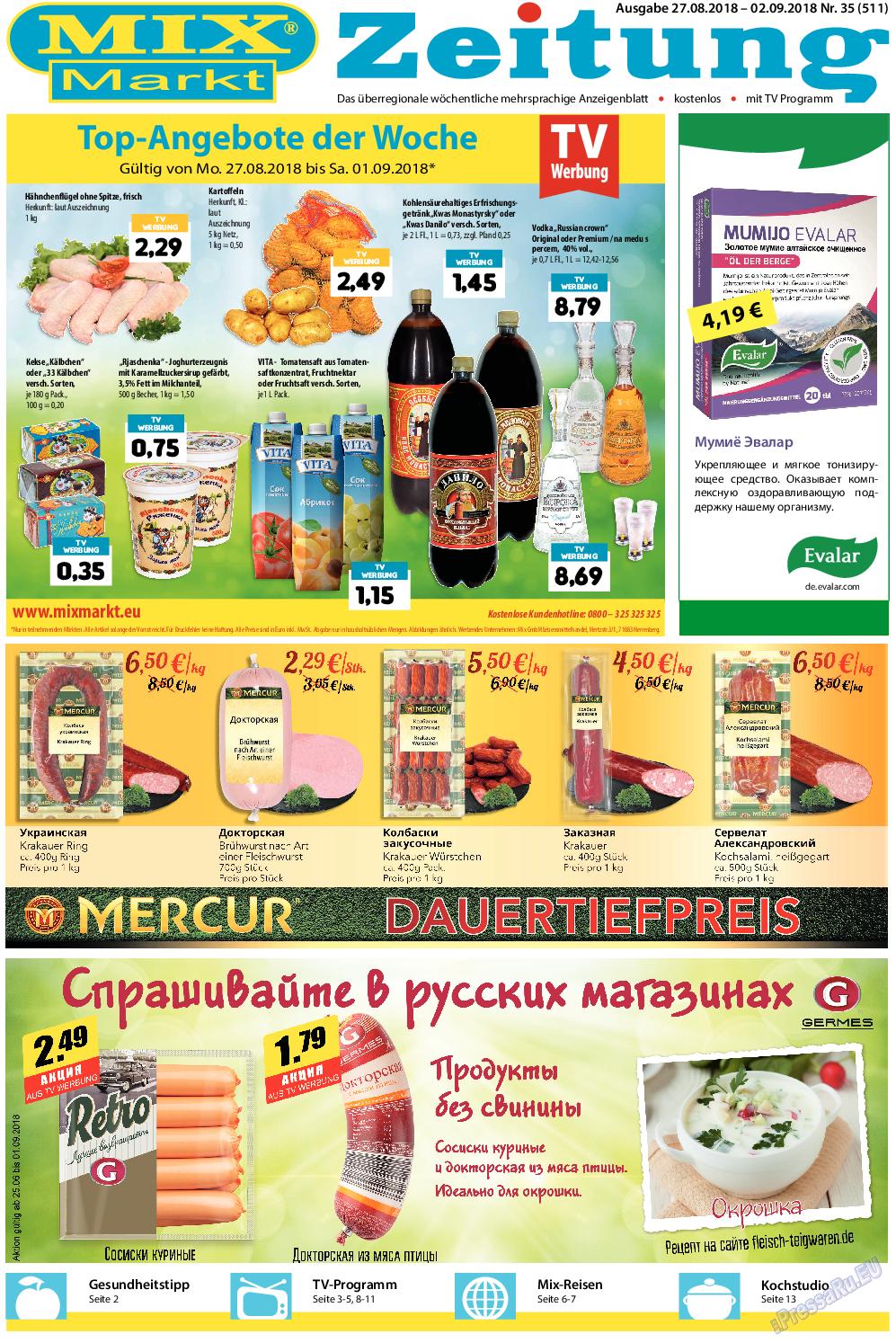 MIX-Markt Zeitung (газета). 2018 год, номер 35, стр. 1