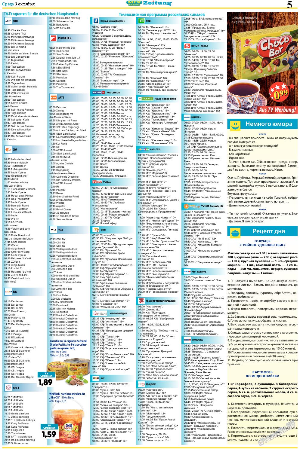 MIX-Markt Zeitung (газета). 2018 год, номер 40, стр. 5