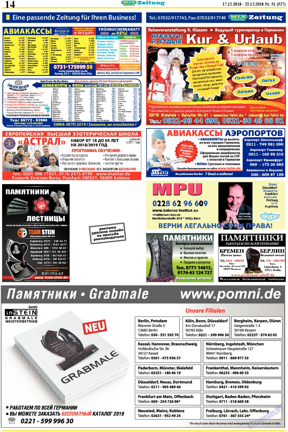 MIX-Markt Zeitung (газета). 2018 год, номер 51, стр. 14