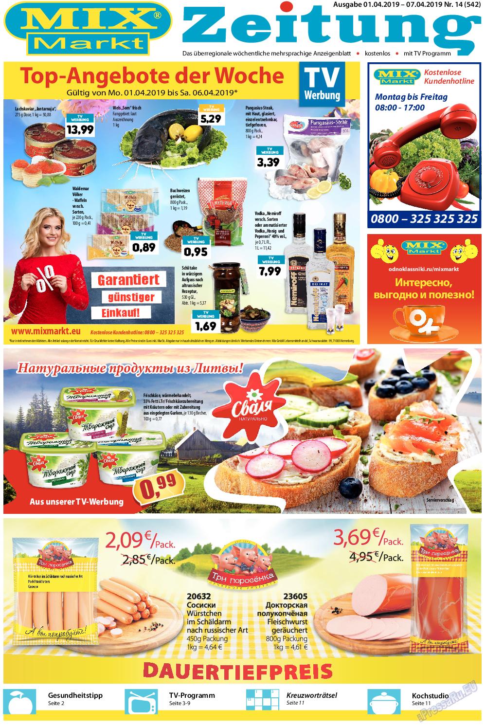 MIX-Markt Zeitung (газета). 2019 год, номер 14, стр. 1