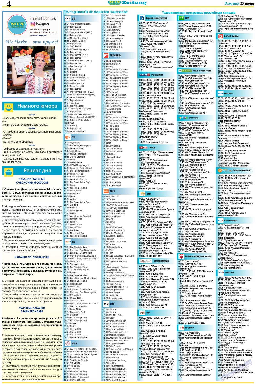 MIX-Markt Zeitung (газета). 2019 год, номер 26, стр. 4