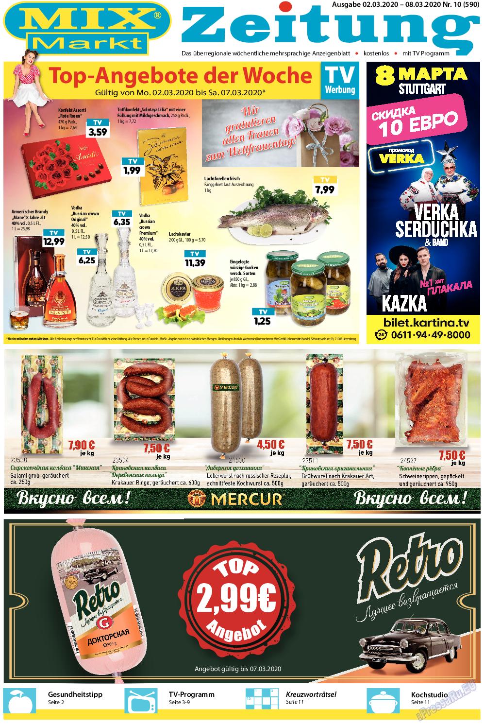 MIX-Markt Zeitung (газета). 2020 год, номер 10, стр. 1