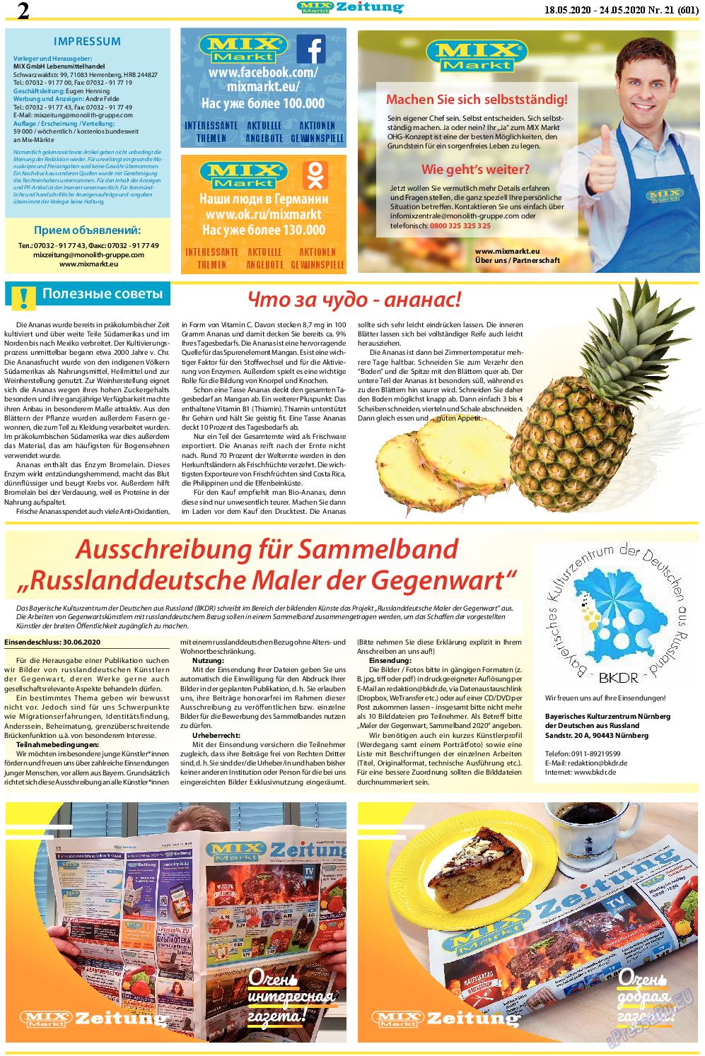 MIX-Markt Zeitung (газета). 2020 год, номер 21, стр. 2