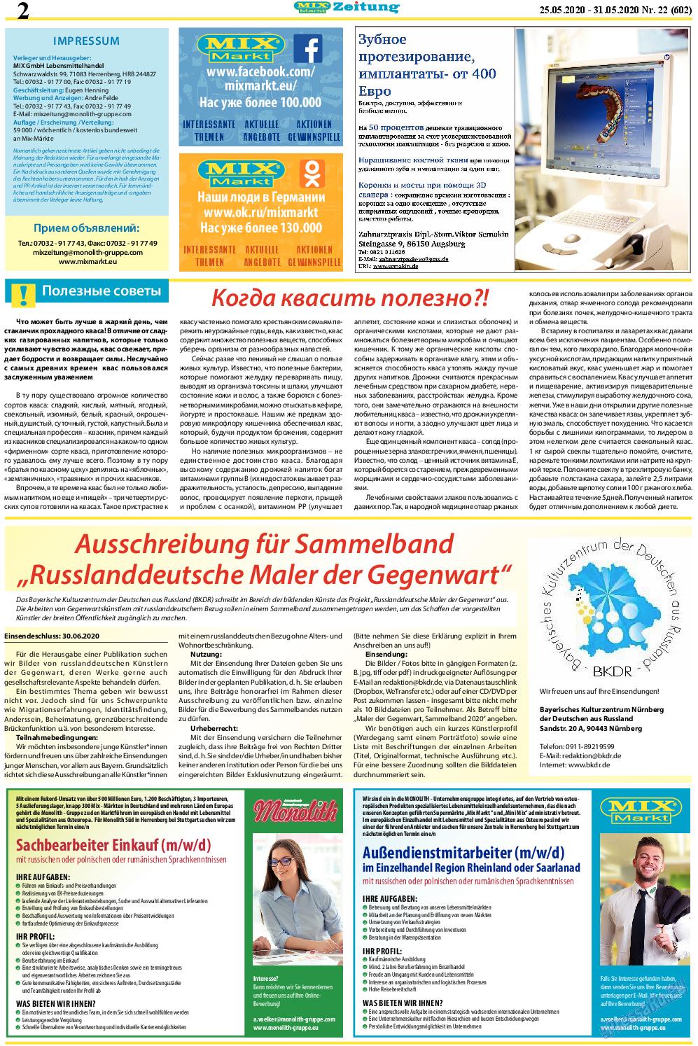 MIX-Markt Zeitung (газета). 2020 год, номер 22, стр. 2