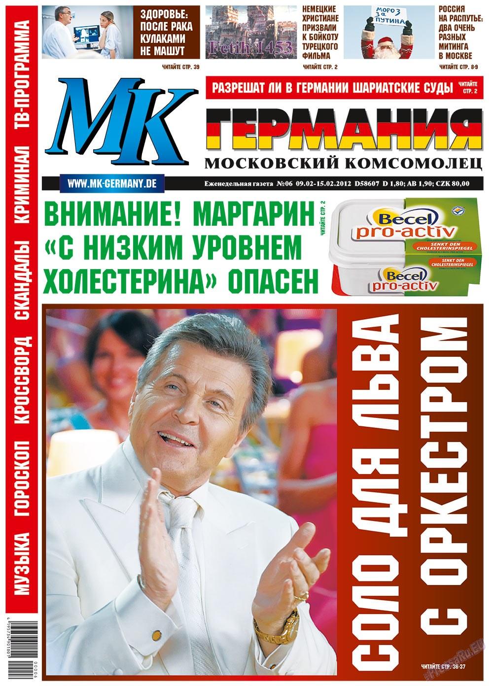 МК-Германия (газета). 2012 год, номер 6, стр. 1