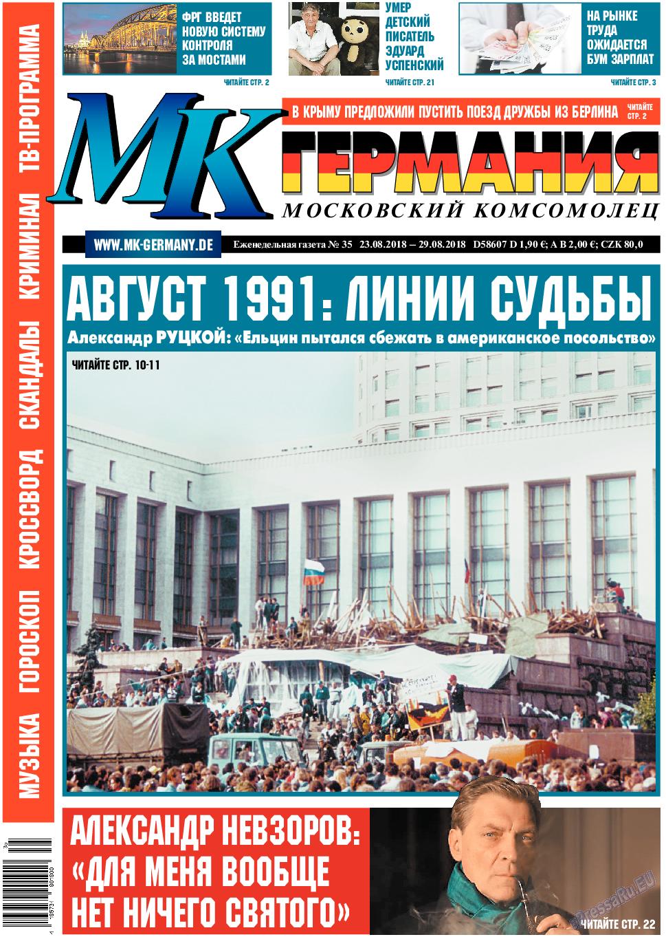 МК-Германия (газета). 2018 год, номер 35, стр. 1