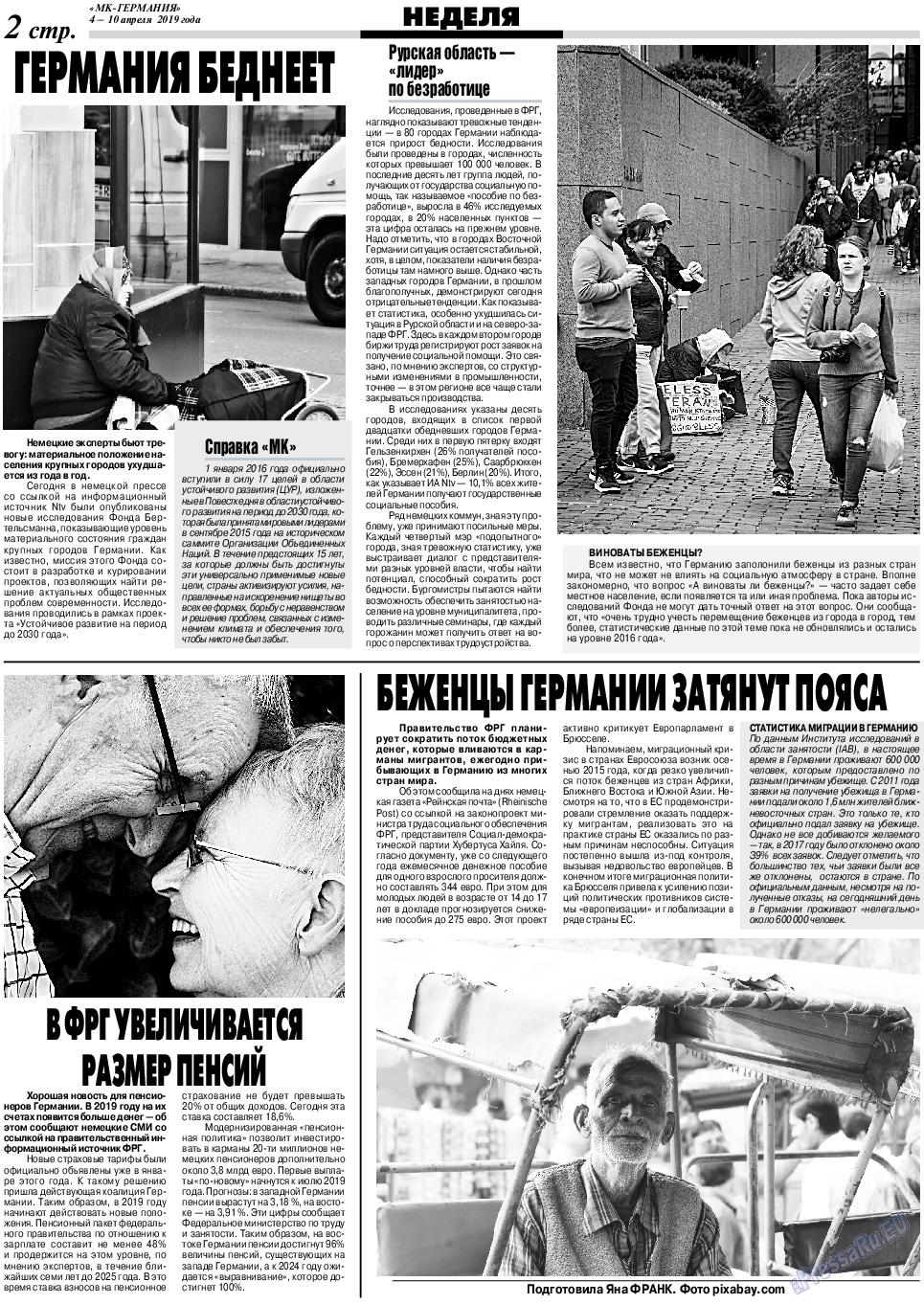 МК-Германия (газета). 2019 год, номер 15, стр. 2