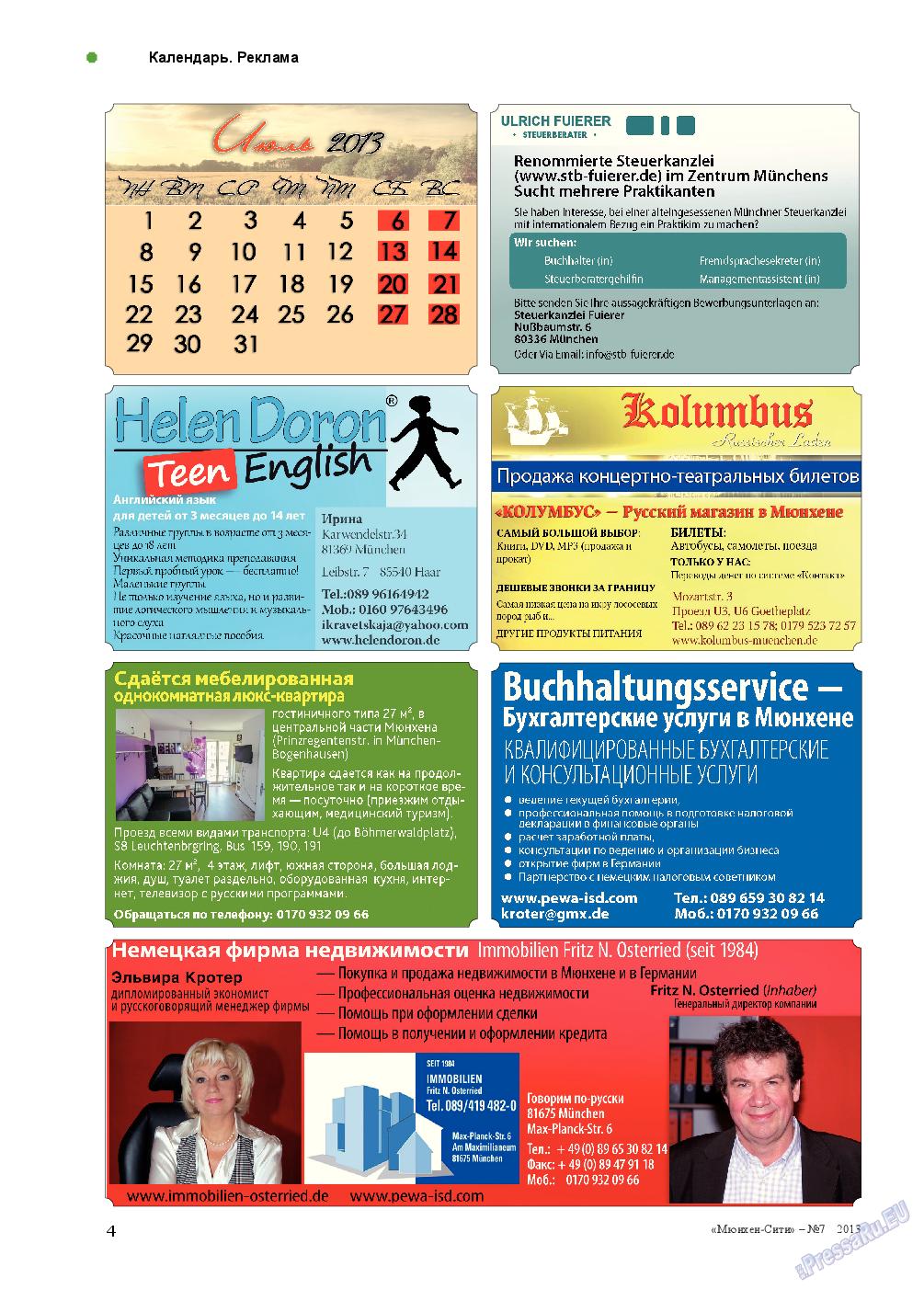 Мюнхен-сити (журнал). 2013 год, номер 7, стр. 4