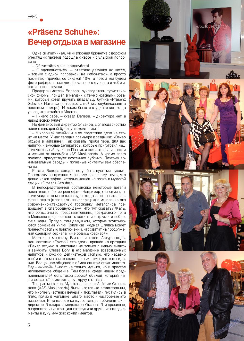 Мюнхен-сити (журнал). 2014 год, номер 6, стр. 2