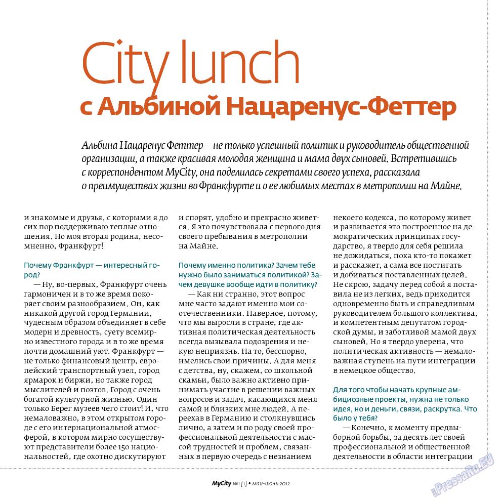 My City Frankfurt am Main (журнал). 2012 год, номер 1, стр. 31