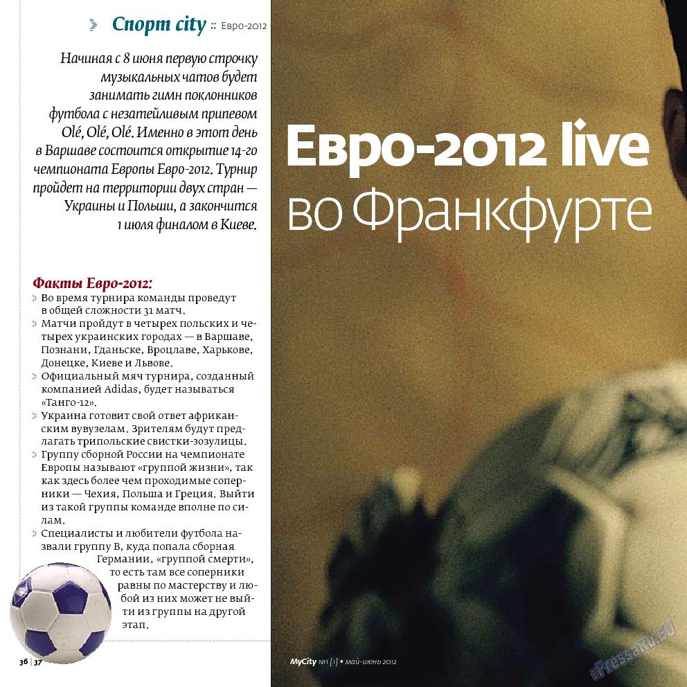My City Frankfurt am Main (журнал). 2012 год, номер 1, стр. 36
