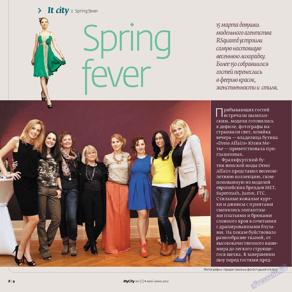 My City Frankfurt am Main (журнал). 2012 год, номер 1, стр. 8