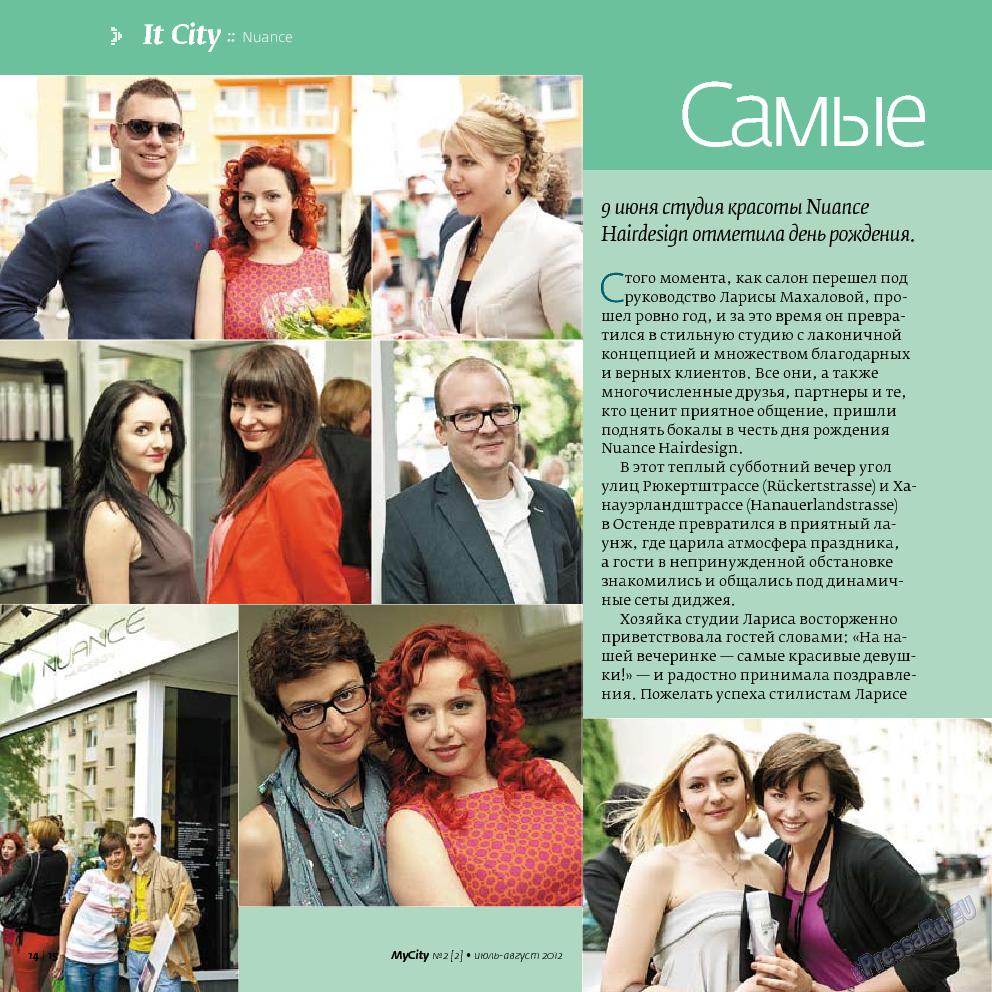 My City Frankfurt am Main (журнал). 2012 год, номер 2, стр. 14