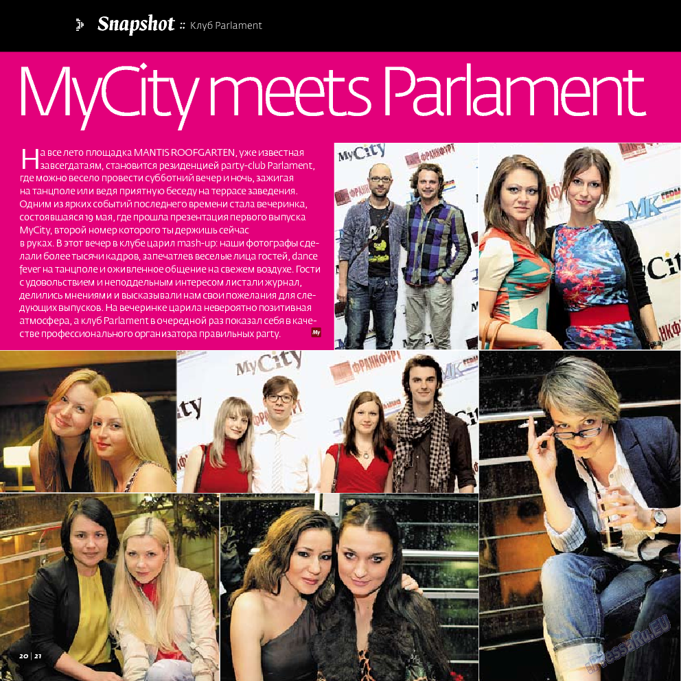 My City Frankfurt am Main (журнал). 2012 год, номер 2, стр. 20