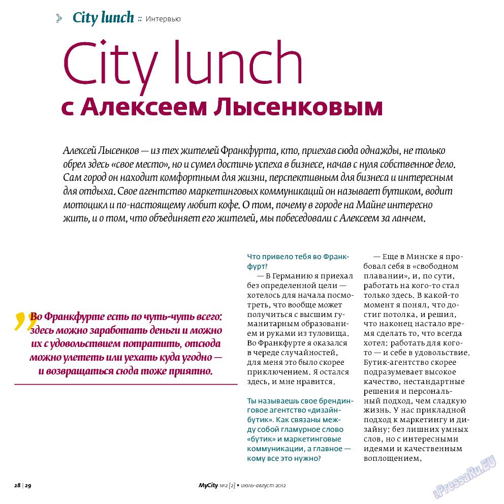 My City Frankfurt am Main (журнал). 2012 год, номер 2, стр. 28