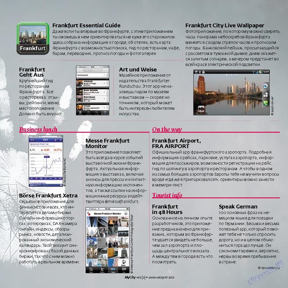 My City Frankfurt am Main (журнал). 2012 год, номер 2, стр. 43