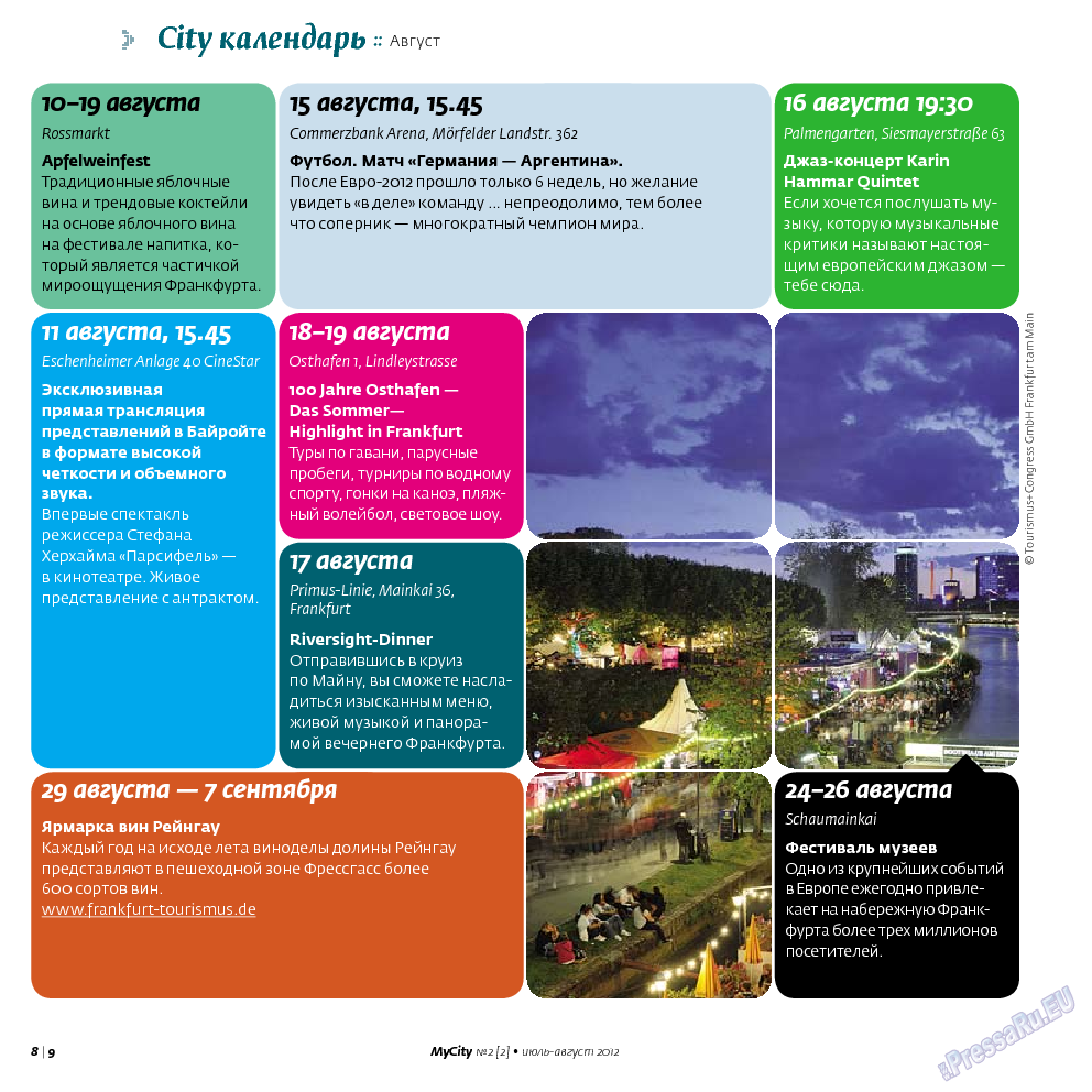 My City Frankfurt am Main (журнал). 2012 год, номер 2, стр. 8