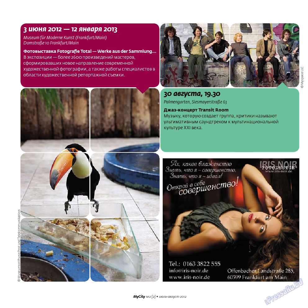 My City Frankfurt am Main (журнал). 2012 год, номер 2, стр. 9