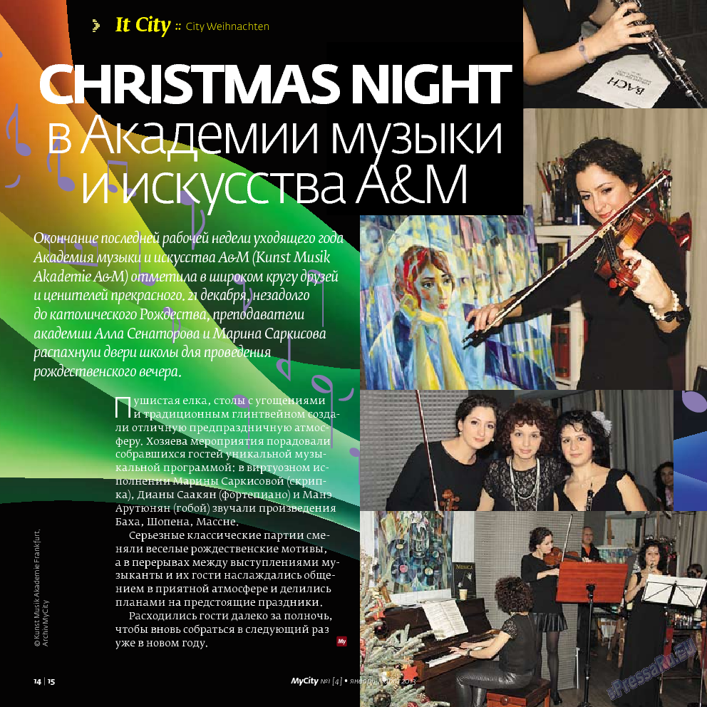 My City Frankfurt am Main (журнал). 2013 год, номер 4, стр. 14