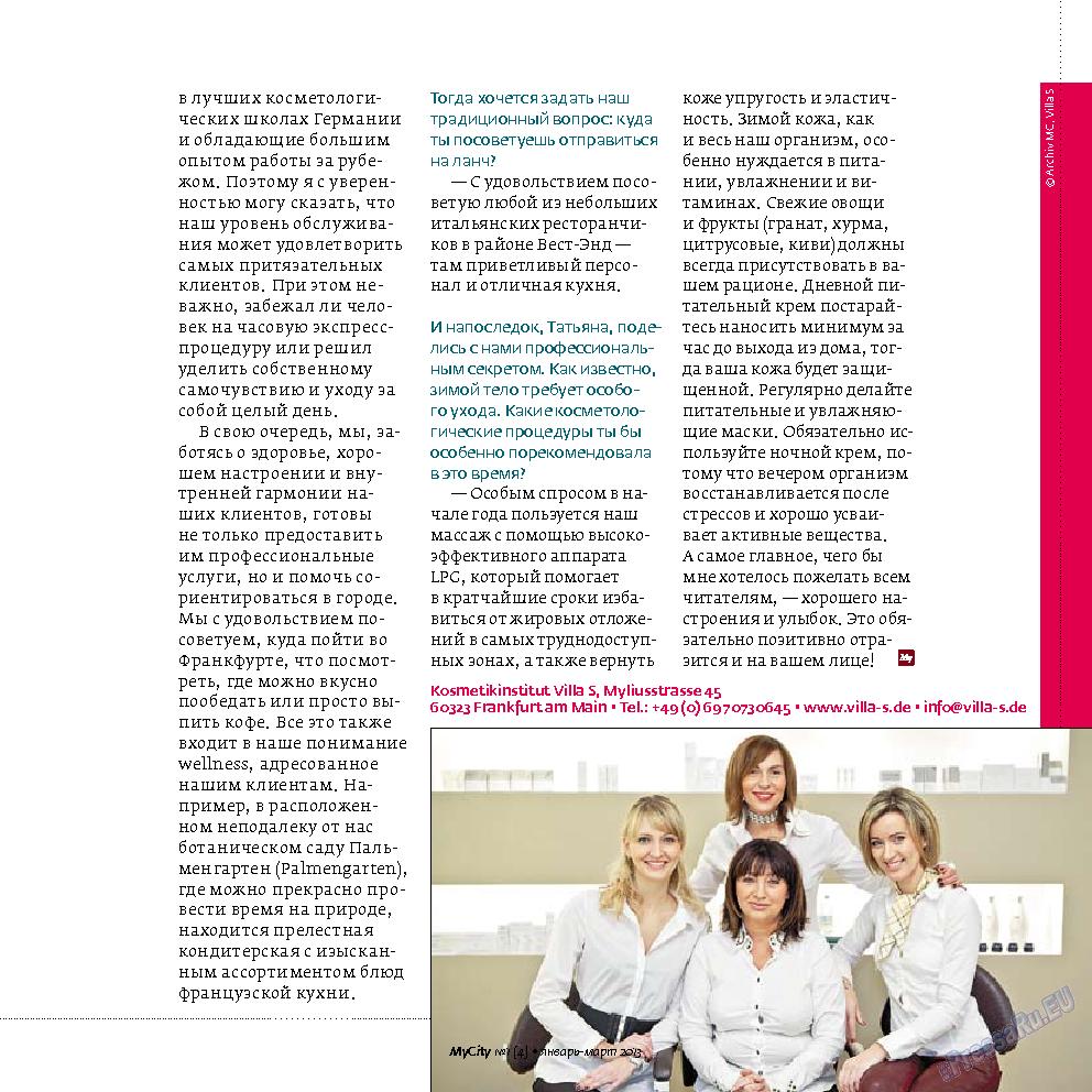 My City Frankfurt am Main (журнал). 2013 год, номер 4, стр. 19